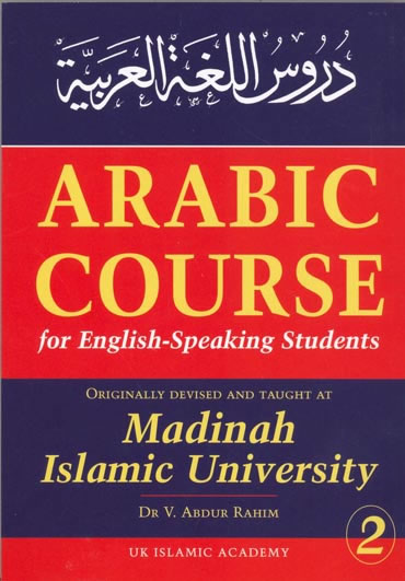 Arabic Course for English-Speaking Students book 2