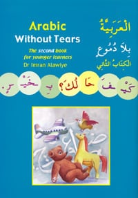 Arabic Without Tears The Second Book for Younger Learners
