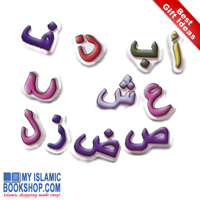 Arabic Alphabet Magnets by Emaan Productions