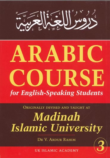 Arabic Course for English-Speaking Students book 3