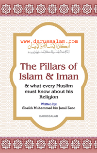 The Pillars of Islam and Iman