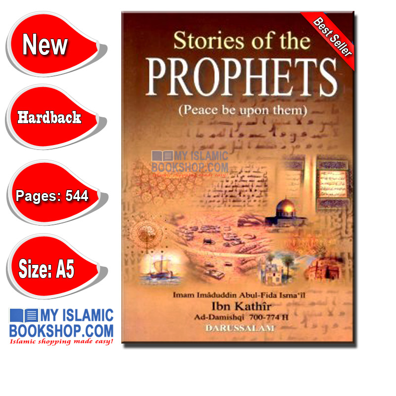 Stories of the Prophets (PBUT) by Ibn Katheer