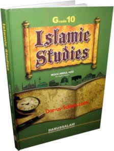 Islamic Education - Grade 10 by Molvi Abdul Aziz