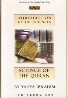 Science of the Quran 3 CDs by Yahya Ibrahim