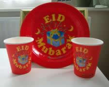 Eid Party Cups (Set of 5)