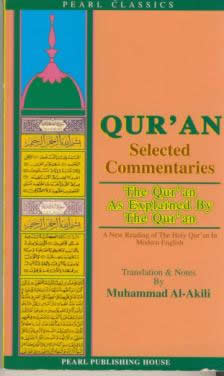 Quran Selected Commentaries Translation and Notes by Muhammad Al-Akili
