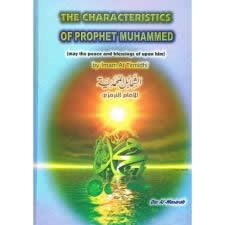 The Characteristics of Prophet Muhammad (Shamail Tirmidhi) by Imam At-Tirmidhi