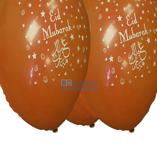 Eid Mubarak Balloons Gold Pack of 10