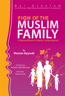 Fiqh of The Muslim Family_copy