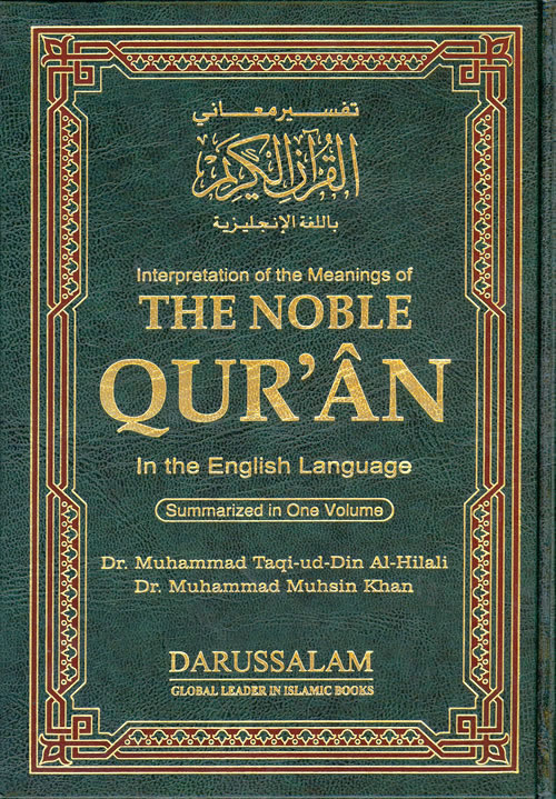 The Noble Quran English Translation(Side By Side) Deluxe Version H/B by Dr. M.Muhsin Khan and Dr. M.Taqiuddin Al-Hilali