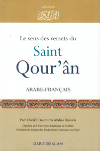 The Noble Quran French Translation H/B Published by Darussalam