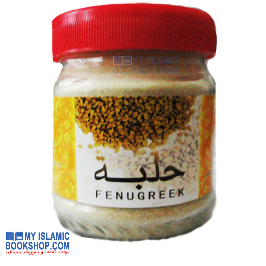 FENUGREEK HILBA HELBA METHI POWDER (Net 150gm)