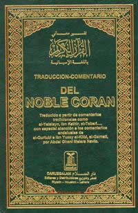 The Noble Quran Spanish Translation H/B Published by Darussalam