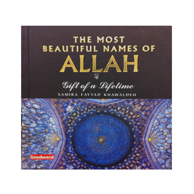 The Most Beautiful Names Of Allah (Goodword Books) (HB)