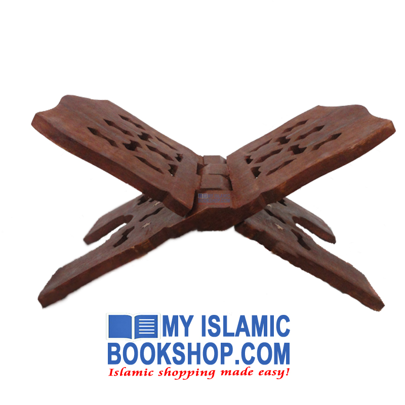 Rehal (Wooden Quran Stand)