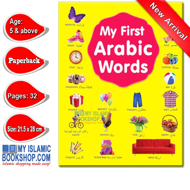 My First Arabic Words by Goodword Books