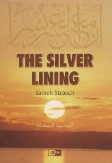 The Silver Lining by Sameh Strauch