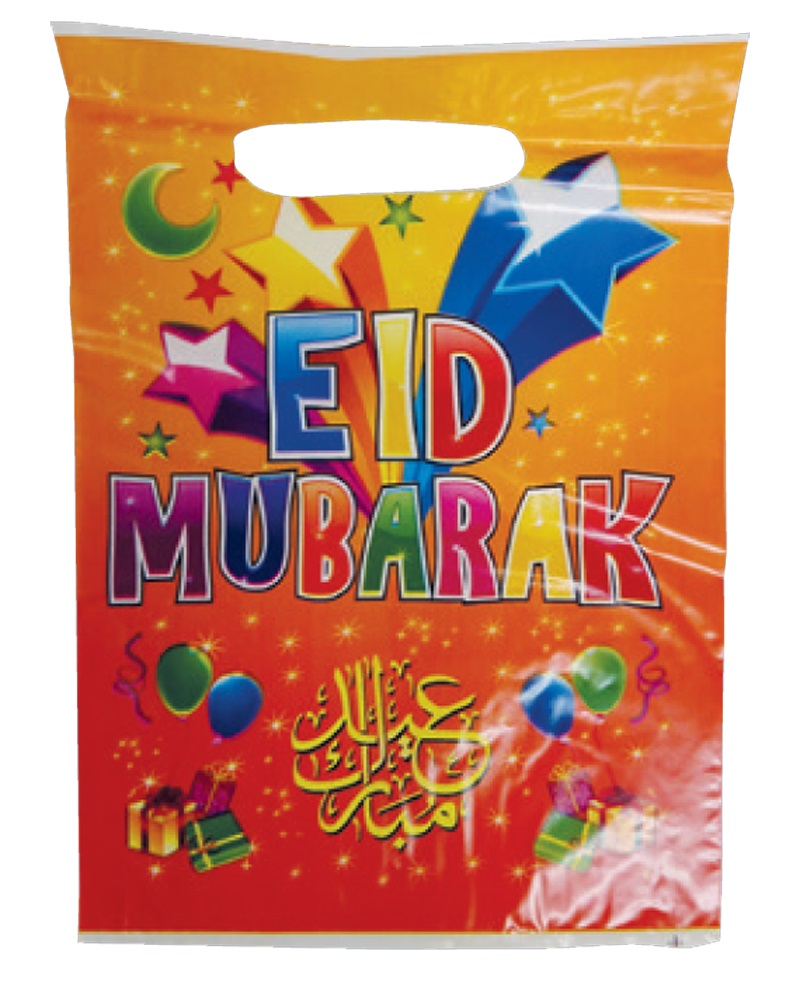 Eid Mubarak Party Bags (12 Pack)