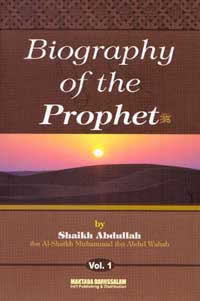 Biography of the Prophet (2 Vol) (AW)