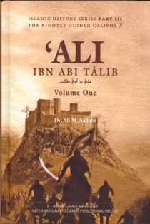 Ali Ibn Abi Talib (2 volume Set) The Rightly Guided Caliph