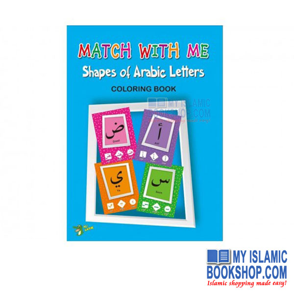 SHAPES OF ARABIC LETTERS COLORING BOOK