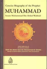 Concise Biography of the Prophet muhammad