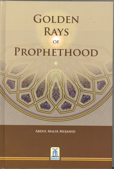Golden Rays of Prophethood