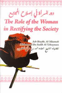 The Role of the Woman in Rectifying the Society