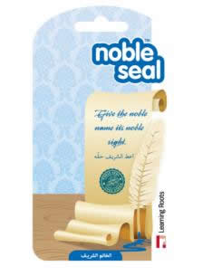 Noble Seal