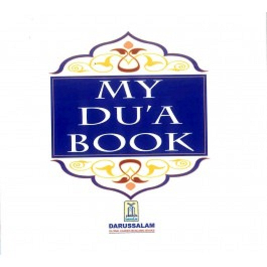 My Dua Book By Darussalam Research Division