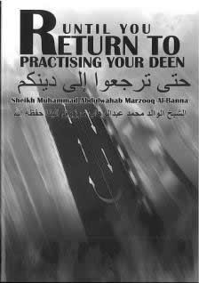 Until You Return to Practising Your Deen by Sheikh Muhammad Abdulwahab Marzooq Al-Banna