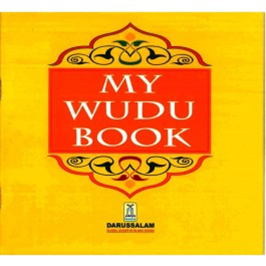 My Wudu Book By Darussalam Research Division