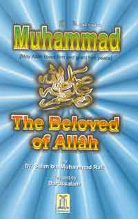 Muhammad (saw) - The Beloved of Allah