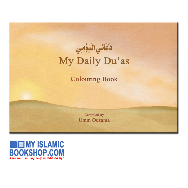 My Daily Duas Colouring Book (Taha Publishers)