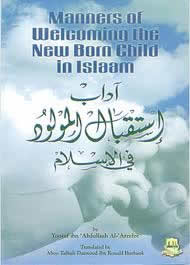Manners of Welcoming the new born child in Islaam_copy