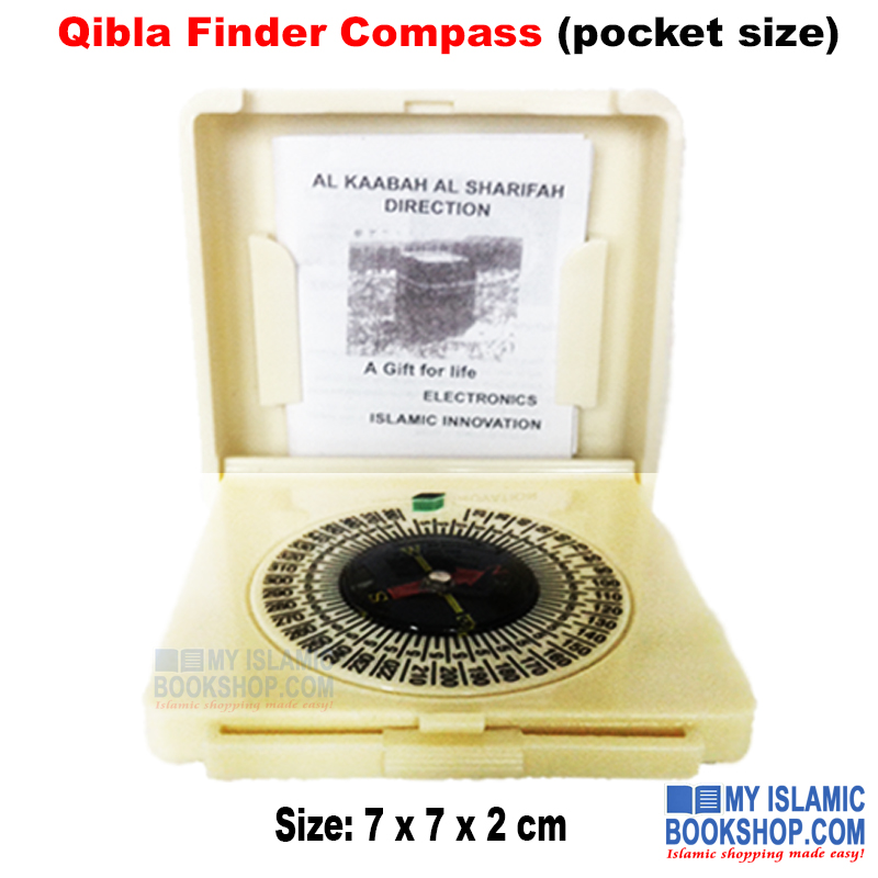 Qibla Finder Compass with Booklet (pocket size) white/cream