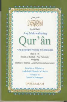 Holy Quran 1-10 Filipino Translation Published by Darussalam