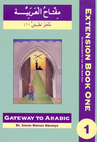 Gateway to Arabic Extension Book One