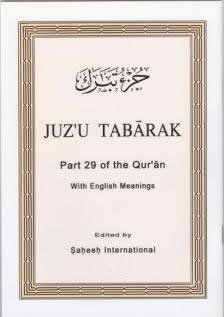 Juz Tabarak Part 29 of The Quran with English Meanings P/B by Saheeh International