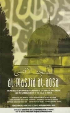 Al-Masjid Al-Aqsa the Path to Its Freedom by Various Authors