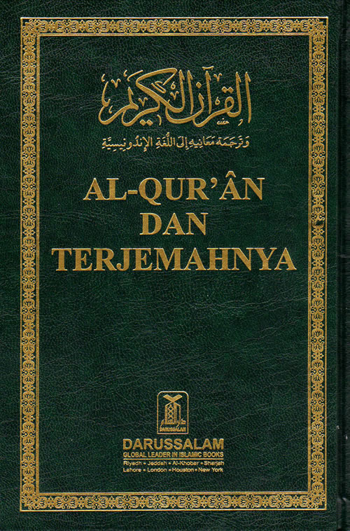 Noble Quran H/B with Indonesion Translation