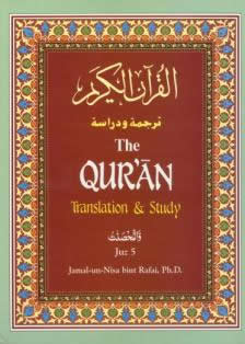 Quran Translation and Study Juz-5 by Jamal-Un-Nisa Bint Rafai