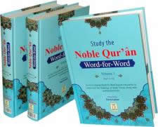 Study of the Noble Quran Word for Word Meaning with Colour Coding (3 Vols)