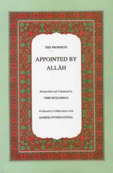 Prophets Appointed by Allah by Umm Muhammad KA7417