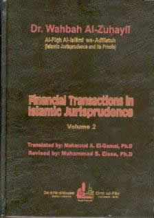 Financial Transactions in Islamic Jurisprudence (2 volumes) by Dr Wahbah Al-Zuhayli
