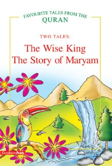 The Wise King, The Story of Maryam (Two Tales)HB