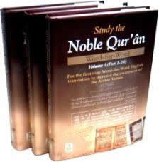 Study of the Noble Quran Word for Word Meanings 3 Volumes Set Parts 1 to 30 H/B by Dr. M.Muhsin Khan and Dr. M.Taqiuddin Al-Hilali