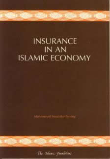 Insurance in An Islamic Economy by M.N. Siddiqui
