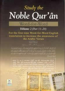 Study of the Noble Quran Word for Word Meanings Volume 2 Parts 11-20 by Dr. M.Muhsin Khan and Dr. M.Taqiuddin Al-Hilali