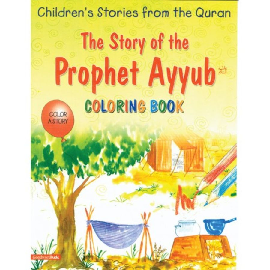 The Story of the Prophet Ayyub (Colouring Book)